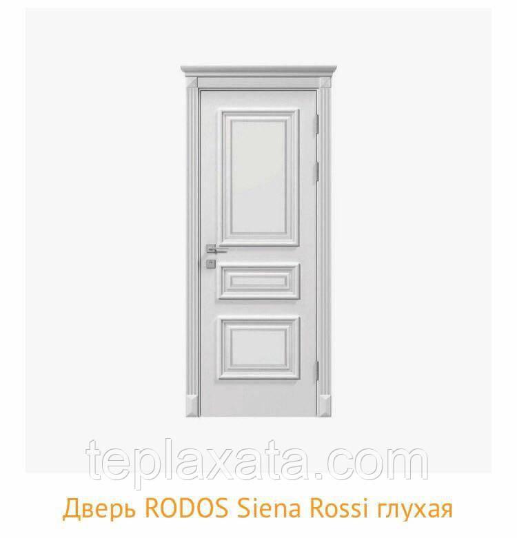 Межкомнатная дверь РОДОС Siena ROSSI глухая