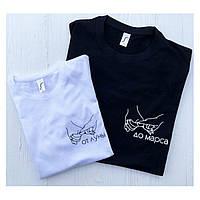 Парные футболки для влюбленных (От луни До Марса )