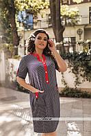 Женское модное платье  РР15 (бат), фото 1