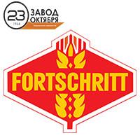 Решетный стан Fortschritt E-514 (Фортшрит Е-514)