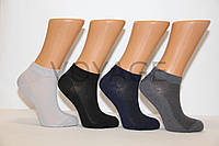Женские носки короткие с хлопка в сеточку КЛ 36-40 темные ассорти