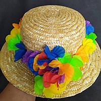 Соломенная шляпа Гавайская