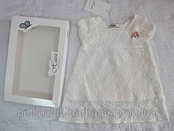 """Платье """"Нарядное кружево"""" в подарочной коробке (Няня, Украина)"""