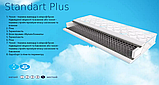 Матрас ортопедический Standart Plus 90х200  (Sleep&Fly), фото 2