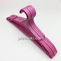 Плечики вешалки тремпеля пластмассовые розового цвета, 5 штук