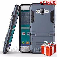 PC+TPU чехол Transformer для Samsung Galaxy J2 Prime G532F с защитой корпуса (6 Цветов)