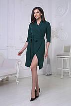 """Женское платье на запах """"Alexa""""  Распродажа, фото 3"""