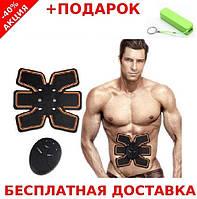Миостимулятор для мышц пресса и рук Smart Fitness EMS Trainer Beauty Pack EMS электростимулятор + павербанк, фото 1