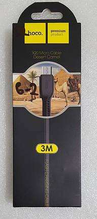 Кабель Hoco Micro usb X20 3м, фото 2