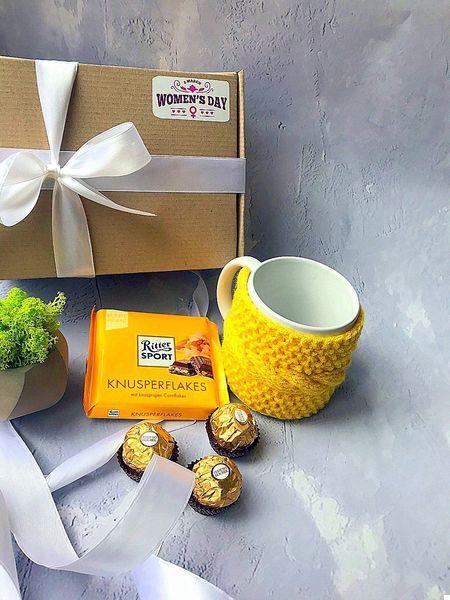 Подарунковий набір Yellow (123721)