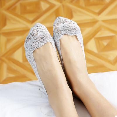 Кружевные тапочки носки (Серые) (123312)