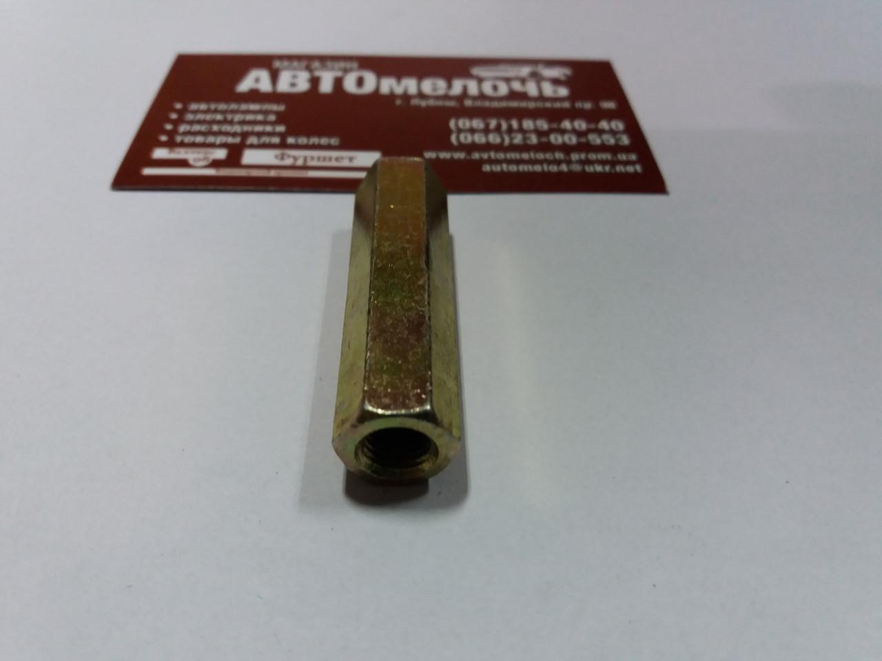 Гайка М8х1.25 ключ на 12, длинна 48 мм. глухая