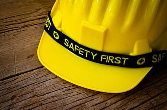 Средства индивидуальной защиты (техника безопасности и гигиена труда)