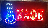 Светодиодная рекламный  LED вывеска Кофе 48 Х 25 см