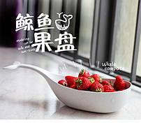 Подставка для фруктов и овощей в виде Кита 1.5 л (123985)