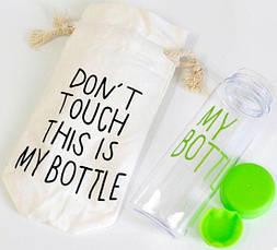 Бутылка My Bottle + чехол Green (123444), фото 3