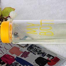 Бутылка My Bottle + чехол Yellow (123445), фото 3
