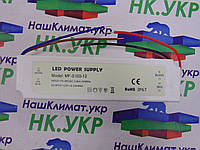 Блок питания 100W, 12V, 8.33А (100Вт, 12В) для светодиодных лент, модулей, линеек MF-S100-12