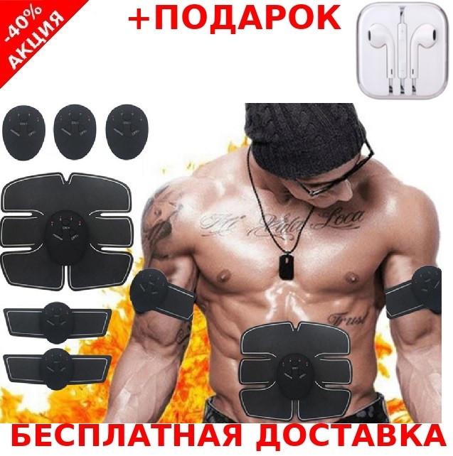 Smart Fitness EMS Trainer Beauty Body Cardboard case Миостимулятор 3 в 1 для мышц пресса и рук + наушники