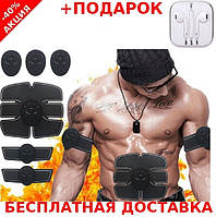 Smart Fitness EMS Trainer Beauty Body Cardboard case Миостимулятор 3 в 1 для мышц пресса и рук + наушники, фото 1