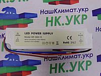 Блок питания 60W, 12V, 5А (60Вт, 12В) для светодиодных лент, модулей, линеек MF-S60-12, герметичный IP67