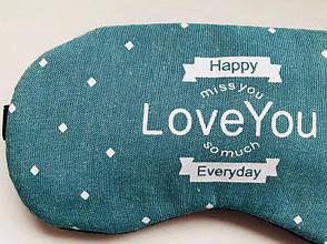 Маска для сна с гелем внутри Happy Love You (Зеленый) (123861), фото 2