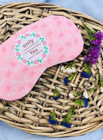Маска для сна с гелем внутри Only You Love (Розовый) (123862), фото 2