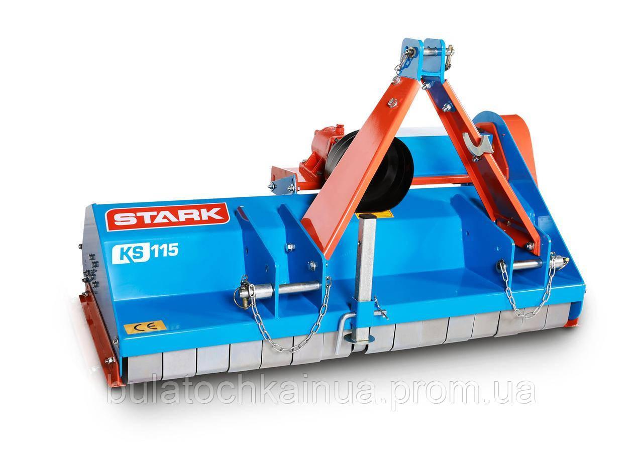 Мульчирователь KS 115 STARK (1,15 м, ножи) (Литва)