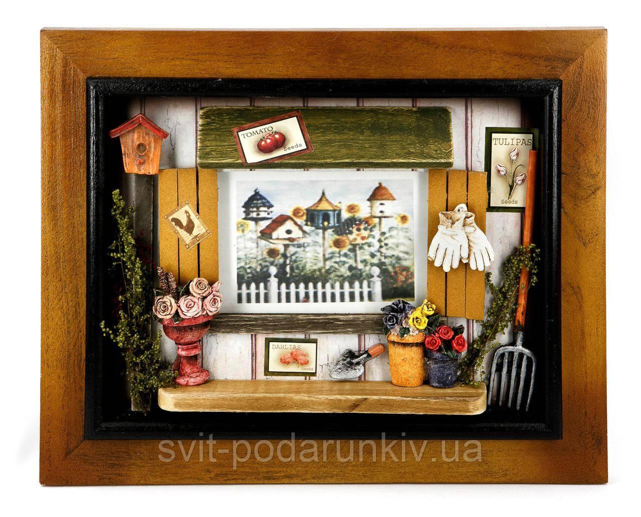 """Рамка для фото """"Лучший подарок любителям сада"""" 05S326C"""