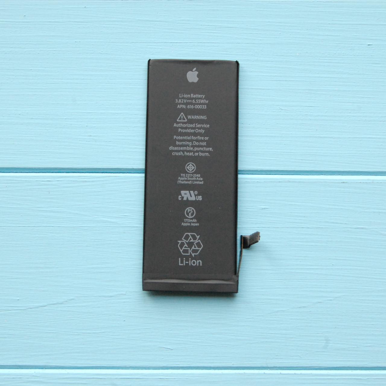 Аккумуляторная батарея Apple iPhone 6S