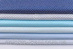 """Набор тканей 50*50 из 6-ти шт """"Пунктирный горошек"""" сине-голубого цвета (№141)"""