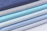 """Набор тканей 50*50 из 6-ти шт """"Пунктирный горошек"""" сине-голубого цвета (№141), фото 3"""