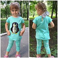 Летняя футболка для девочки Пингвин  1-8 лет Турция