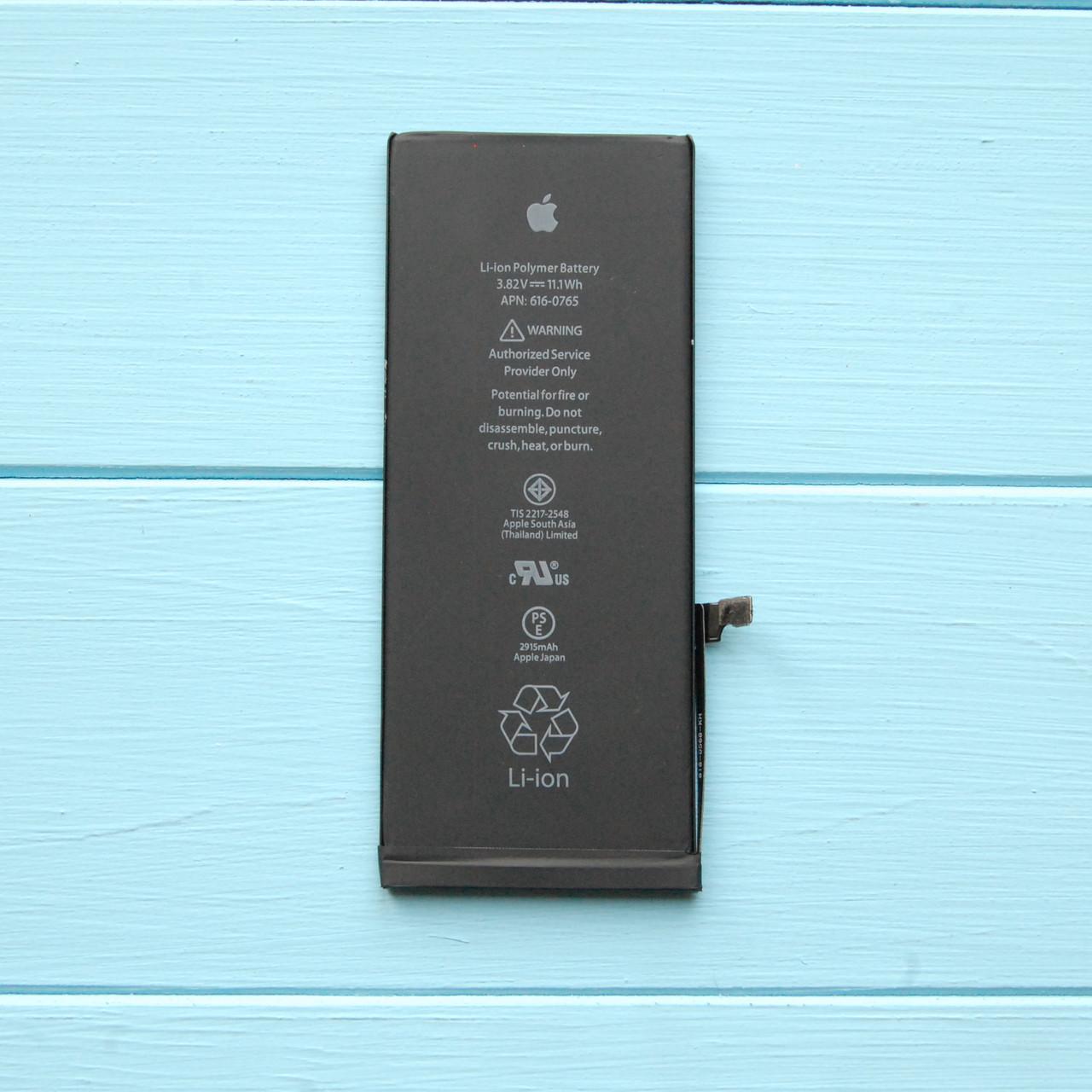 Аккумуляторная батарея Apple iPhone 6 Plus