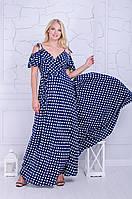 Модное платье в пол размер плюс Серсея темно-синее в горох (50-60)