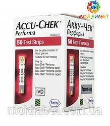 Тест-смужки Accu-Chek Performa 50 шт.