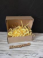 Коробка 120*100*80 мм крафт для подарка с жёлтым наполнителем , для сувенира, для мыла, косметики, пряника