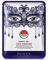 Маска для лица увлажняющая карнавальная синяя BIOAQUA Masquerade Moisturizing Mask (30г)
