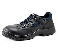 Туфли рабочие с металлическим носком SЕVEN SAFETY 775, фото 1