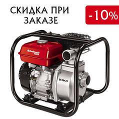 Мотопомпа бензиновая Einhell GE-PW 45 (6.5 л.с., 383 л/мин)