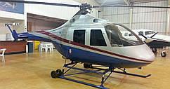 Вертолет 300LS HUMMINGBIRD (США)