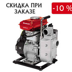 Мотопомпа бензиновая Einhell GH-PW 18 (2.5 л.с., 200 л/мин)
