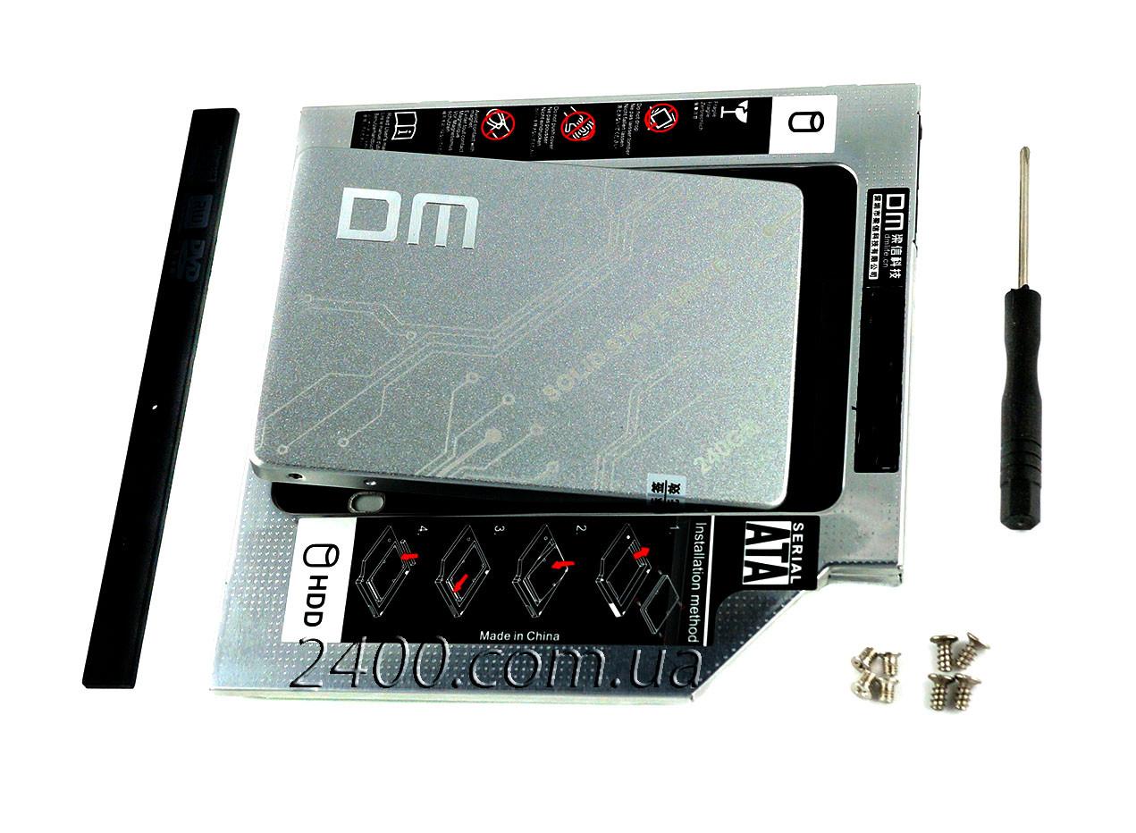"""Накопичувальний твердотільний (жорсткий) диск SSD 2.5"""" SATA III 240GB, DMF500/240G у комплекті з адаптером"""