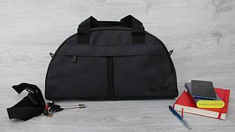 Спортивная сумка тканевая через плечо универсальная (213ч)