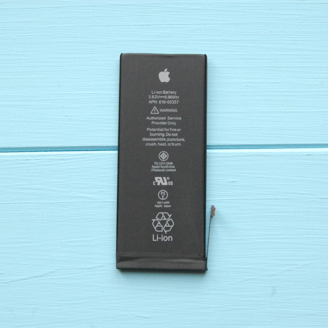 Аккумуляторная батарея Apple iPhone 8