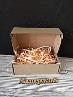 Коробка 120*100*80 мм крафт для подарка с персиковым наполнителем , для сувенира, для мыла, косметики, пряника