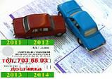 Автоцивілка, Обсяг понад 3001 куб. см.,Одеса, доставка, фото 4