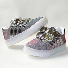 УЦЕНКА! Детские кроссовки для девочки серебристые Jong Golf 24р.