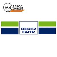 Решетный стан Deutz-Fahr 6095 (Дойц Фар 6095)