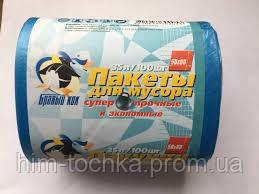 Пакеты для мусора Бравый кок 35л (100 шт) суперпрочные